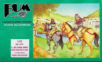 Bum 1-72 S. XIII China Army Horse Warlords Camp